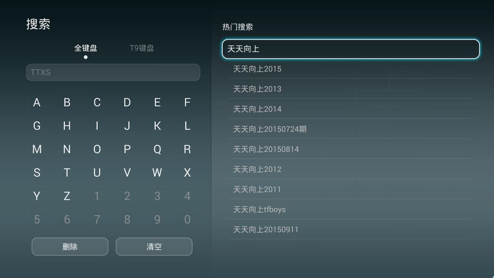 Screenshot_2015-09-14-21-24-29