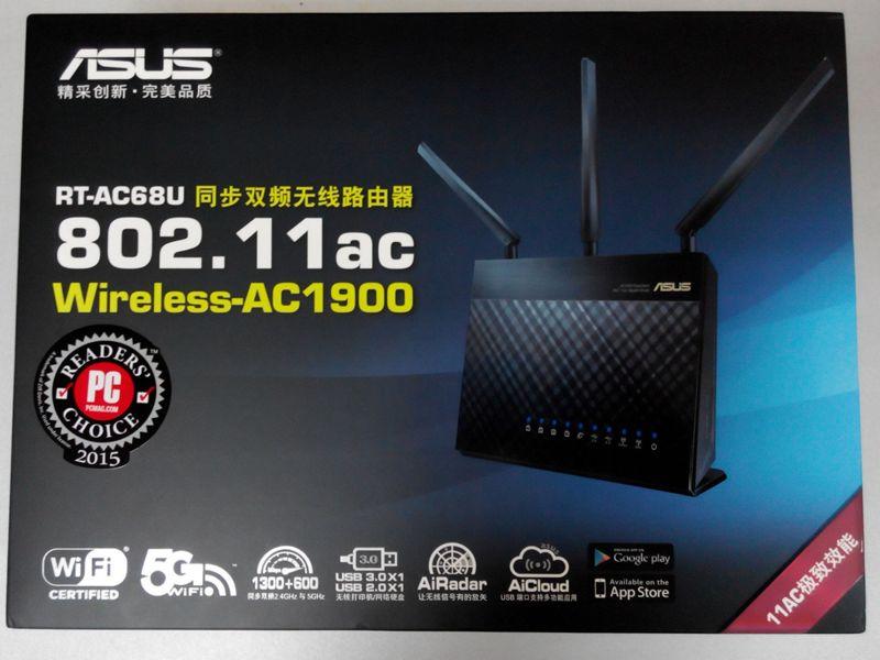 ASUS-AC68U (1)