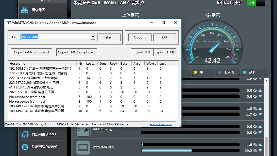 ASUS-AC68U (34)